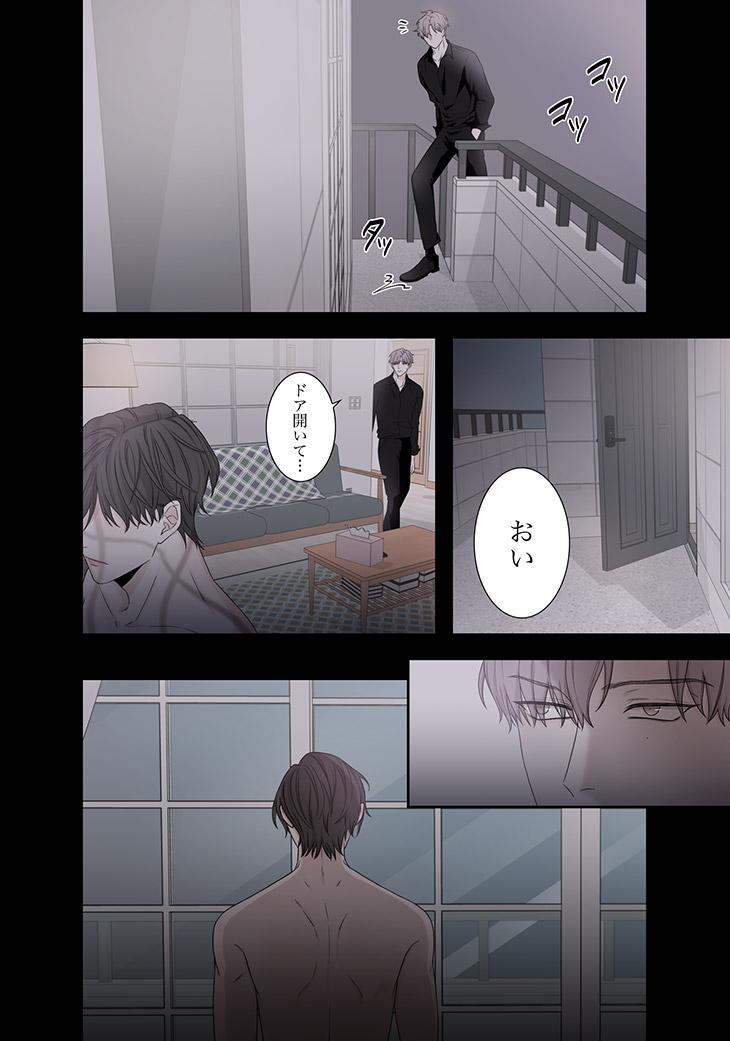 君のそばで眠りたい Niji